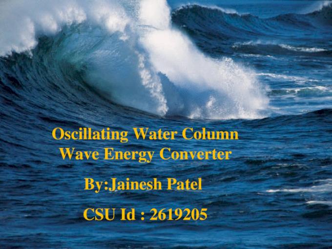 Oscillating Wave Energy Converter |Oscillating Wave Energy Converter