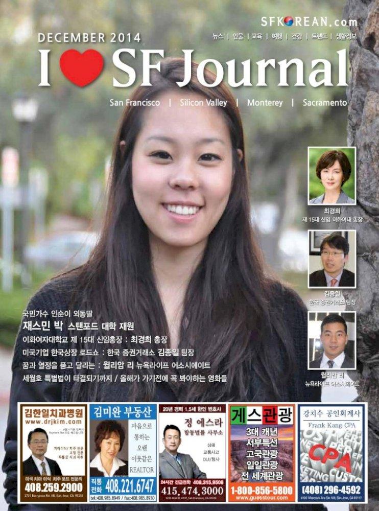 """San Francisco Journal ̃Œí""""""""란시스코 Ì€ë"""" Dec 2014 샌프란시스코 한인 커뮤니티에 관한 뉴스 및 단체디렉토리. pdfslide net"""