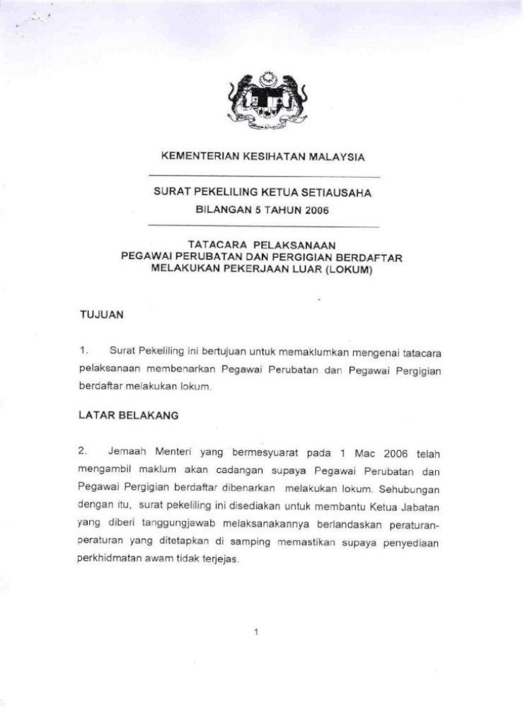 Surat Pekeliling Perkhidmatan Bil 5 Tahun 1995