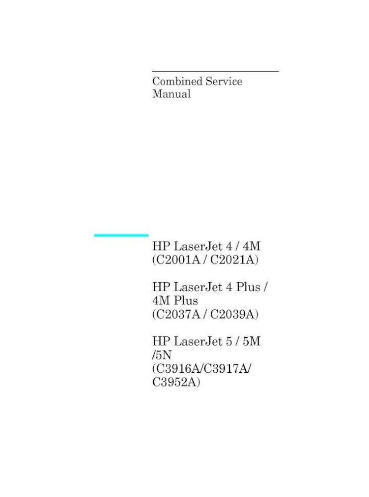 4 /& 5 Series RB1-2650 Brand New OEM Sealed HP OEM Pick Up Roller Cassette
